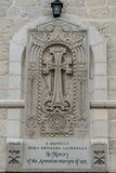 Armenian cross. In memory of  martyrs Royalty Free Stock Photography