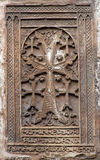 Armenian cross Stock Photo
