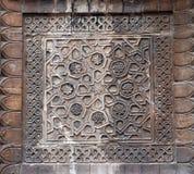 Armenian cross Royalty Free Stock Photo
