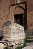 Armenian Cross Stone Royalty Free Stock Photo