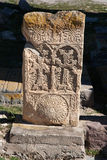 Armenian Cross Stone Royalty Free Stock Photos