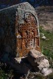Armenian Cross Stone Stock Photography
