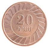 Armenian Dram coins Royalty Free Stock Photos