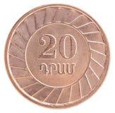 Armenian Dram coins Stock Photography