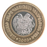 Armenian Dram coins Stock Image
