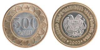 Armenian Dram coins set Stock Photo