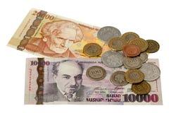 Armenian dramas Stock Images