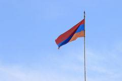 armenian flag Obrazy Royalty Free