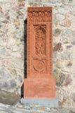 Armenian khachkar. Khachkars are an old memorial stele bearing a cross Stock Photo