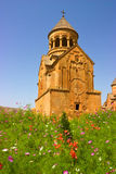 Armenian monastery. Royalty Free Stock Images