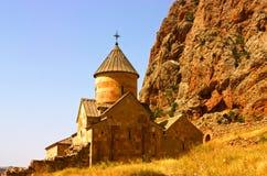 Armenian monastery. Stock Image