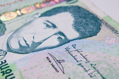 Armenian money dram banknotes Stock Image