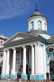 Armenian orthodox church in Saint Petersburg Royalty Free Stock Photo