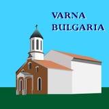 Armenian Orthodox Church, Varna, Bulgaria Stock Image