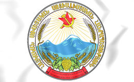 Armenian SSR coat of arms. 3D Illustration Stock Photos