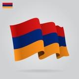 Armenian waving Flag. Vector illustration. Stock Photo