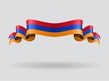Armenian wavy flag. Vector illustration. Royalty Free Stock Photo