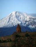 Armenien. Ararat. Morgen Lizenzfreies Stockfoto