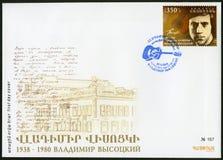 ARMENIEN - 2015: Shows Vladimir S Vysotsky 1938-1980, Sänger Lizenzfreie Stockfotografie