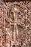 Armenierkorssten royaltyfria foton