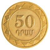 50 armenische Dollar Münze Stockfotografie
