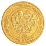 50 armenische Dollar Münze Lizenzfreies Stockbild