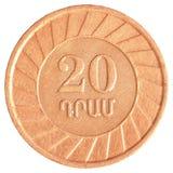 20 armenische Dollar Münze Stockbild