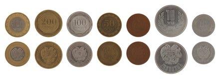 Armenische Münzen getrennt auf Weiß Stockfotografie