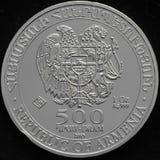 Armenische Unze AG der Silbermünze-1 Lizenzfreie Stockbilder