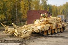 Armerad deminer BMR-3M Ryssland Arkivfoto