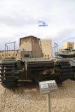 Armerat återställningsmedel för Centurion strand på skärm arkivbilder
