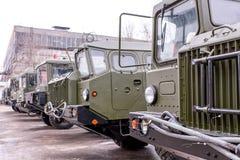 Armored бампер войск-несущей Стоковые Фотографии RF