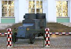 Armored Ленин стоковая фотография