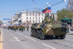 Armored транспортер и почетный караул персонала Стоковое Фото