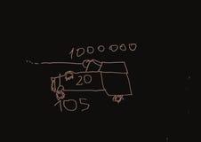 armored bäraresoldat Vektor Illustrationer