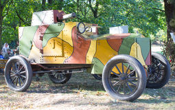 Armored car from World War I. Royalty Free Stock Photo