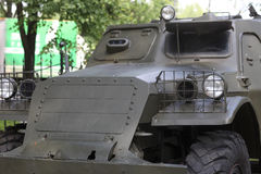 The armored fighting vehicle Stock Image