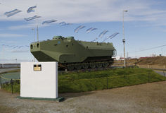 Armored military vehicle at the monument to fallen soldiers of Falklands  or Malvinas war in Rio Grande, Argentina Stock Photo