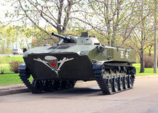 Armored personnel carrier monument in Victory Park Stock Images