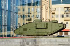 Armored Tank in Kharkiv. Armored tank in Constitution square in Kharkiv, Ukraine Royalty Free Stock Photos