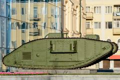 Armored Tank in Kharkiv Royalty Free Stock Photo