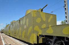 Armored train. railway station Tula, Russia. The car armored train. The exhibition in honor of the 70th anniversary of Victory Day. Tula, Russian Federation royalty free stock images