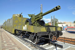 Armored train. railway station Tula, Russia Stock Image