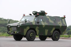 Armored vehicles Stock Image