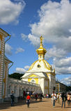 Armorial housing of Grand Palace in Peterhof Stock Photography