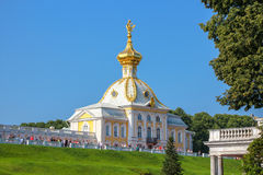 Armorial housing of Grand Palace in Peterhof. Dome of the west wing of grand palace, peterhof, with three headed eagle. Saint Petersburg, Russia stock image