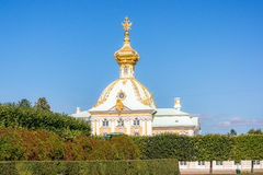 Armorial in Peterhof. Armorial special pantry view from the West Square pond, The Upper Park in the Peterhof State Museum Preserve Stock Image