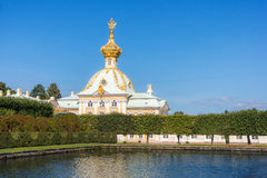 Armorial special pantry view from the West Square pond,. The Upper Park in the Peterhof State Museum Preserve Royalty Free Stock Photo