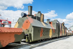 Free Armoured Train Is In The Museum Of Military Equipment Royalty Free Stock Image - 68044736
