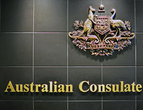 arms det australiensiska laget Royaltyfria Bilder